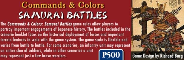 CC_SamuraiBattles_banner2