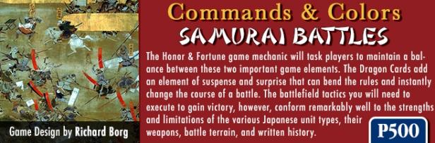 CC_SamuraiBattles_banner3